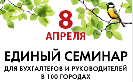 семинар1с.png
